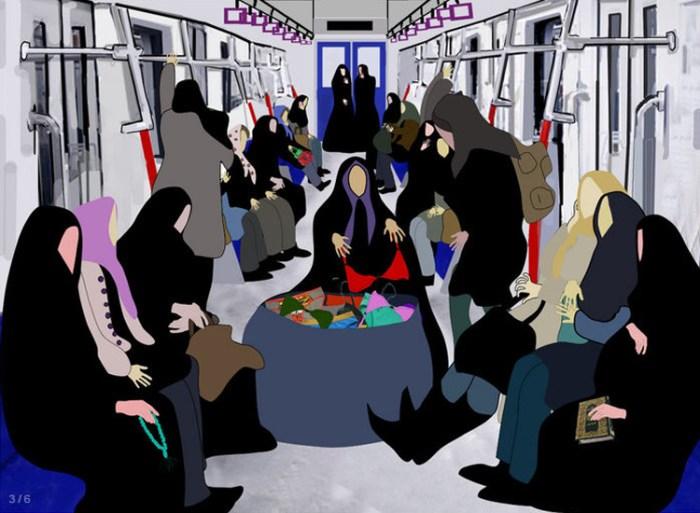 Line 1 by Niyaz Azadikhah (2010)