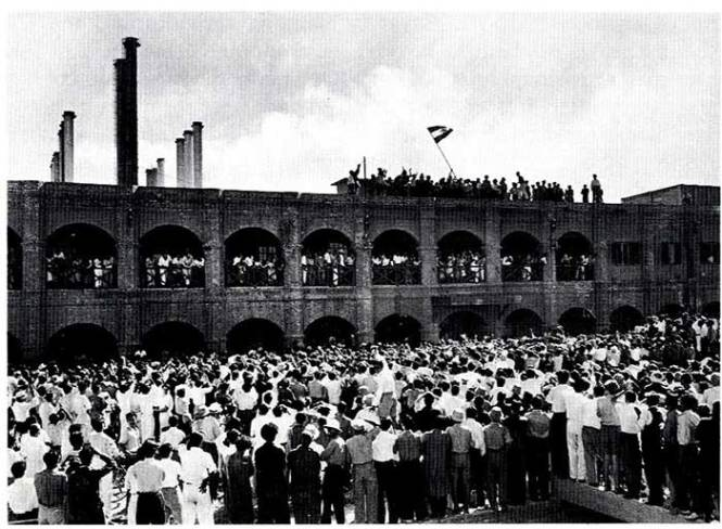 The 1951 nationalization of oil is marked at Abadan Refinery.