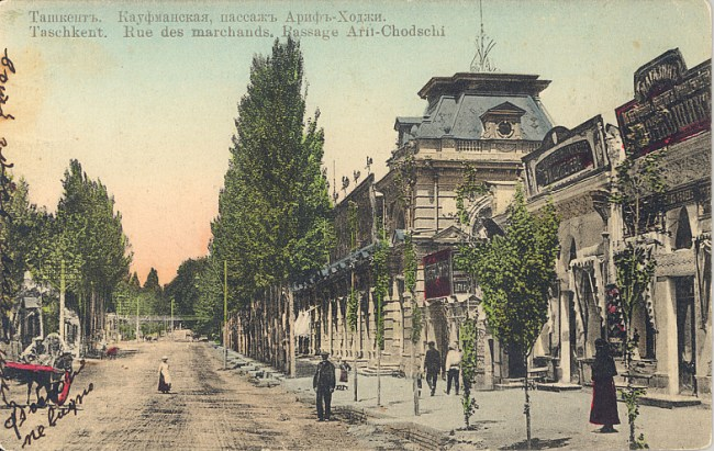Kaufmann Avenue (Arif Khodzha passage) in Central New Tashkent. Taken before 1917