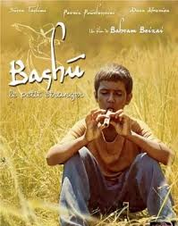 A French movie poster for Bashu, the Little Stranger.