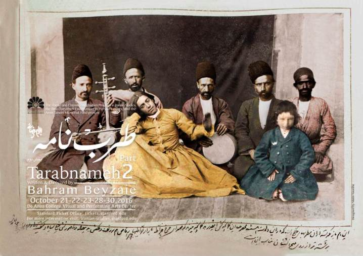 Promotional poster for Tarabnameh 2. (Source: Iranian Studies at Stanford)