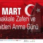 18martbanner - 18 Mart Çanakkale Zaferi ve Şehitleri Anma Günü / Konferans