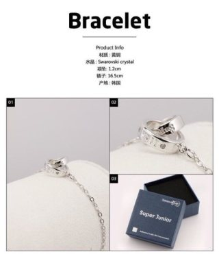 super-junior-official-bracelet