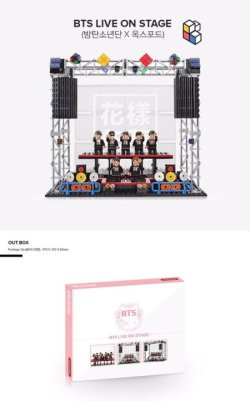 bts-live-on-stage-block-kit-preview-02