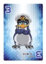 card-b3
