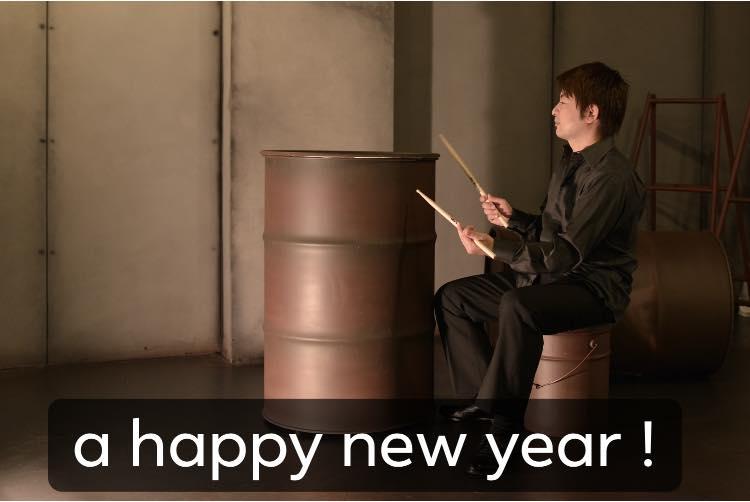 謹賀新年!2012年1月の単発レッスン日のお知らせです♪
