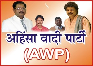 awp logo with leaders