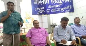 सिंधी भाषा संवर्द्धन के प्रयासों को तेज करना जरूरी – महेंद्र तीर्थाणी
