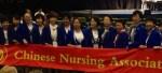 Chinese Nursing Association at ICN 2013