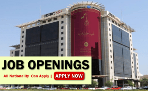 HSBC Qatar Job Opportunities