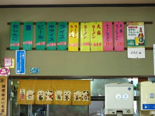 20121023suzuya05