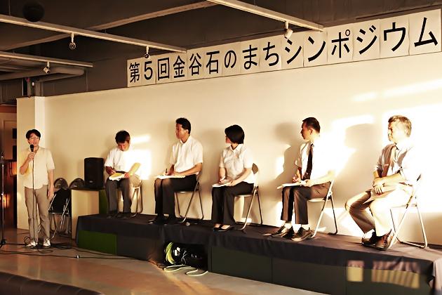 20131107ishikiri18