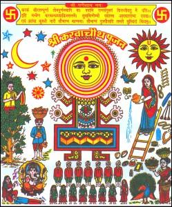 Karva Chauth Mata