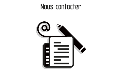nous-recontacter-476x287