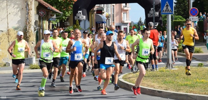 1. brdska utrka Ivanec - Grebengrad, 18.06.2017. - PH u planinskom trčanju na duge staze