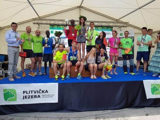 33. Plitvički maraton