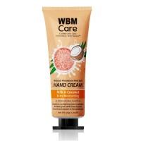 WBM Care Extra Moisturizing Hand Cream With Milk & Coconut - 1.7 Oz