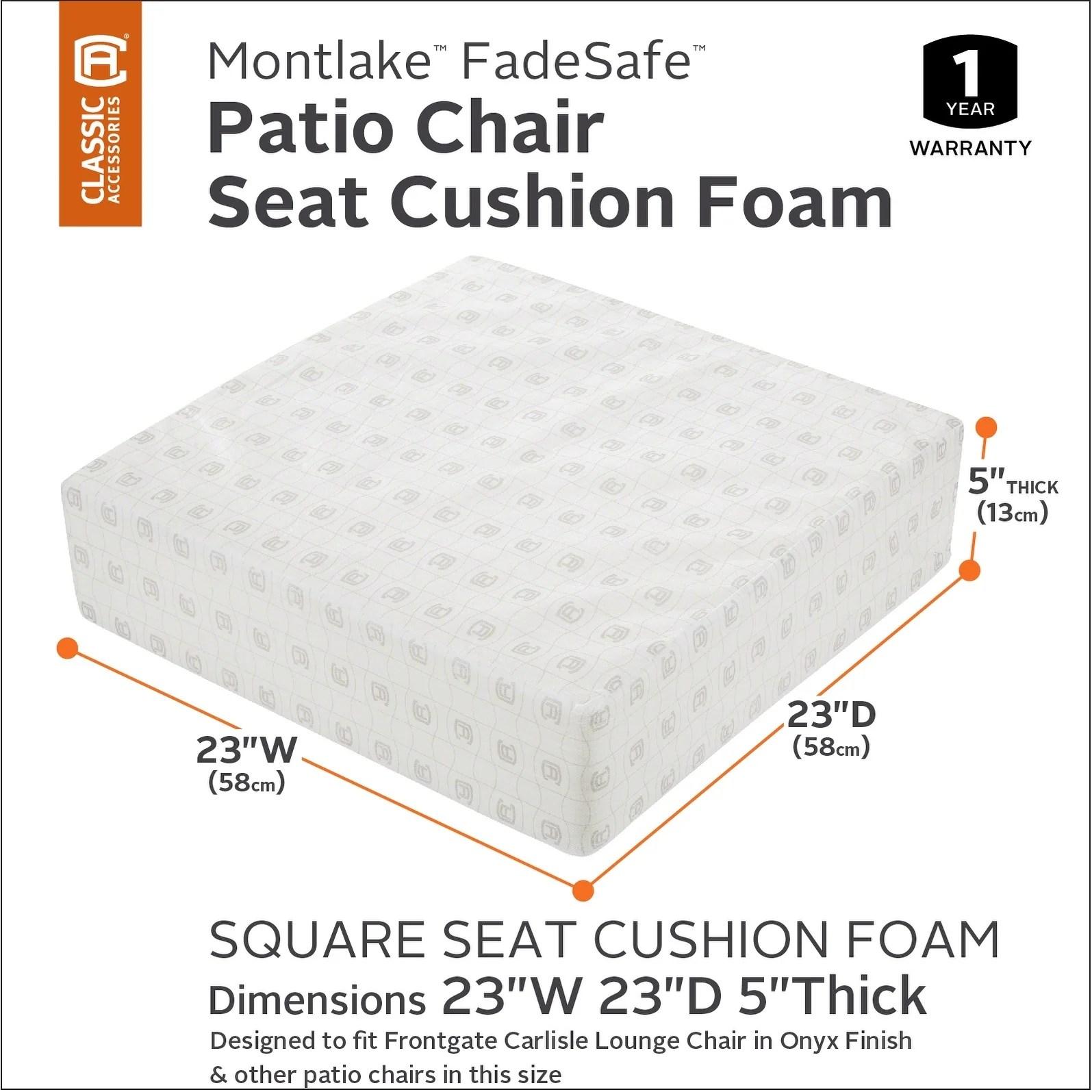 classic accessories square patio lounge seat cushion foam 5 thick high density foam
