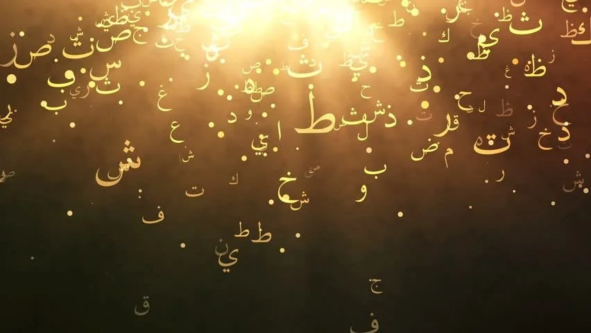 Looping Animated Background Of Arabic Stock Footage Video