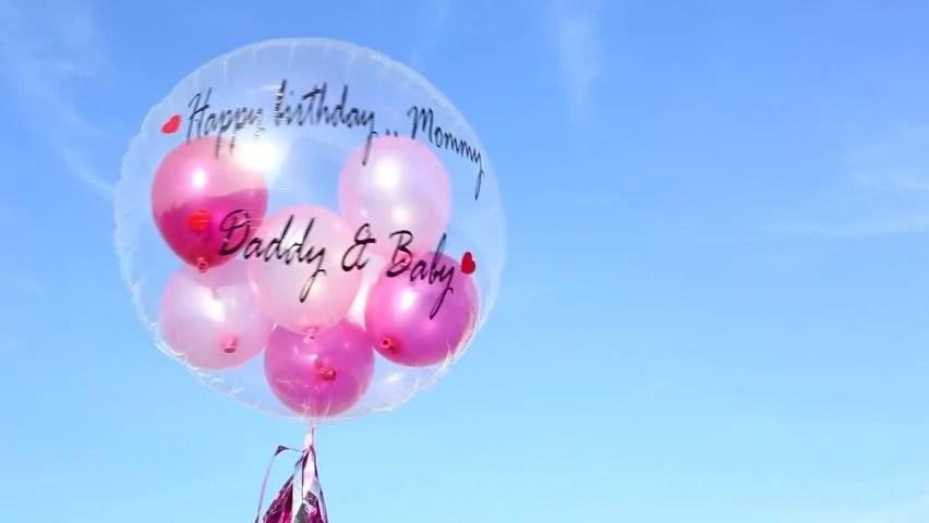Happy Birthday Party Invitation