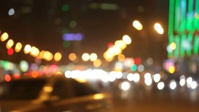Stock Video Clip of Night city lights and traffic ...