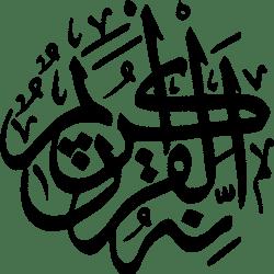 religion-40578_1280