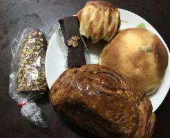 グーテ・ルブレのパン5種類