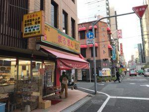キムチ横丁食品店まるきん
