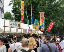 サツキフェスティバル