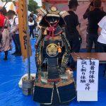 日本文化とご当地グルメ満載の『SAMURAIフェス』