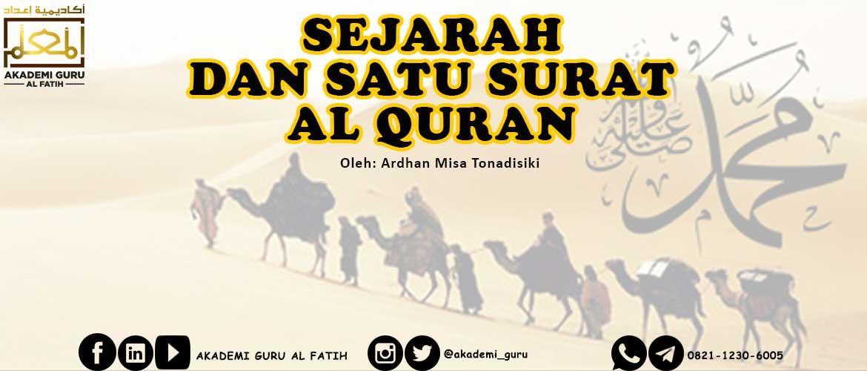 sejarah-dan-satu-surat-al-quran