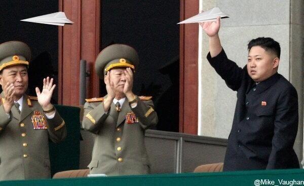 sjevernokorejski vodja