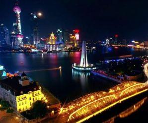 Çin Hükümetinden Lisans, Yüksek Lisans, Araştırma, Kıdemli Akademisyen ve Asya Bursu