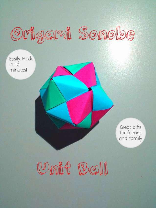 如何制作球折纸