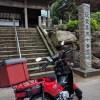 坂東三十三観音 30番札所 平野山 高蔵寺