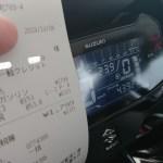 GSX250R 給油記録3