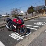 GSX250Rぺけ散歩 茨城のつもりが栃木に・・・