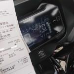 GSX250R燃費記録11