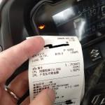 GSX250R燃費記録36