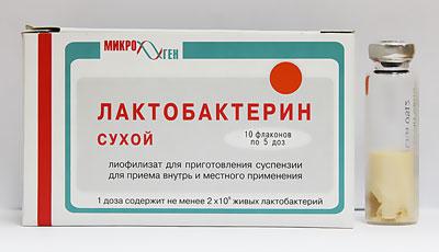 Для чего и как правильно применять для новорождённых Лактобактерин. Как принимать лактобактерин: эффективные дозировки