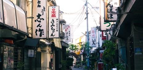 心得分享⎮入境隨俗?13個到日本之後的改變