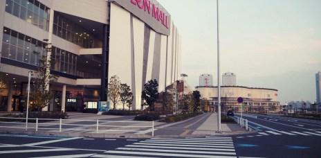 東京近郊⎮Aeon mall永旺夢樂城幕張新都心 逛一天也不夠