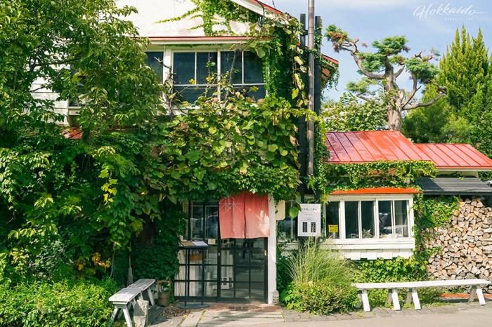 北海道札幌森彥咖啡本店