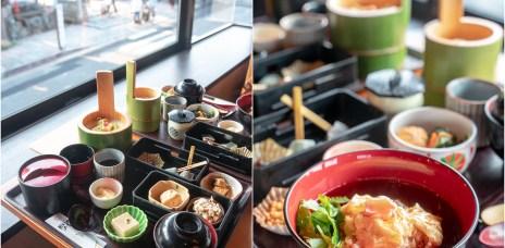 京都嵐山豆皮湯葉料理「嵯峨とうふ 稲」