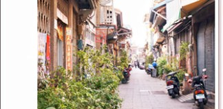 【小旅行】台南神農街-復古又創新,來這裡假文青吧