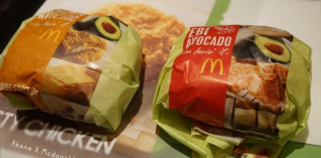 【日本】麥當勞 限定推出:酪梨漢堡、辣醬香雞堡、飄浮汽泡飲