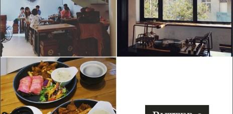 【台中西區】Butter 2 巴特 早午餐/輕食/咖啡