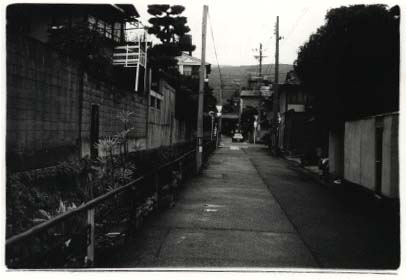 Kyoto in 1996