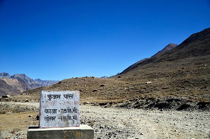 Raid de Himalaya | www.akanksharedhu.com | kumzum la