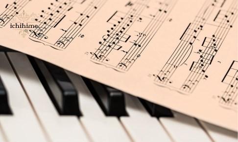 楽譜とピアノ